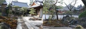 大興寺12