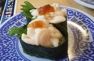 節分の巻き寿司1