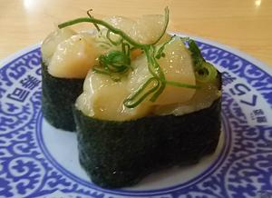 節分の巻き寿司2