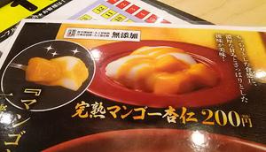節分の巻き寿司6