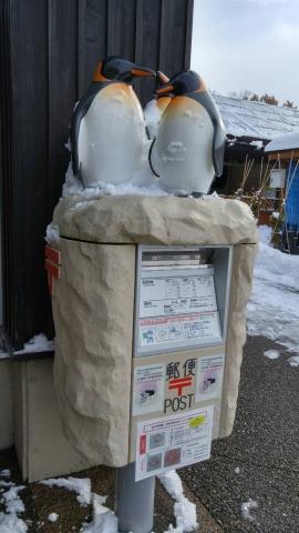 20161118-旭山動物園 (10)