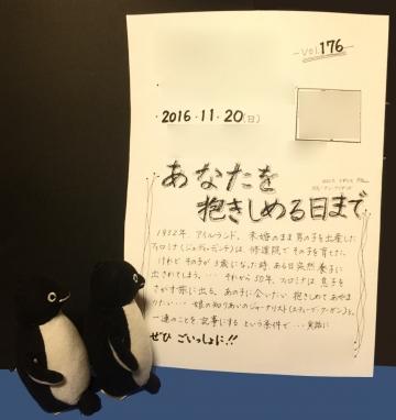 20161120-映画会 (13)-加工
