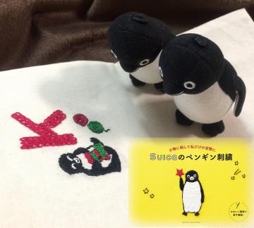20161204-トートなど (4)-加工