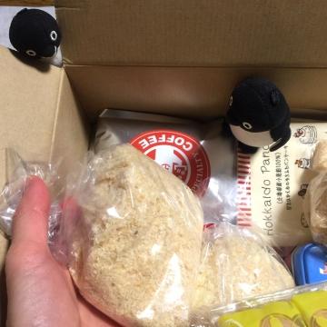 20161210-北海道からのプレゼント (2)