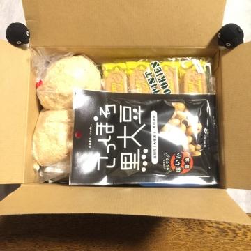 20161210-北海道からのプレゼント (1)