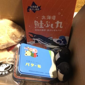 20161210-北海道からのプレゼント (3)