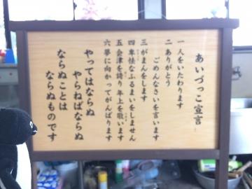 20161212-旅 (11)
