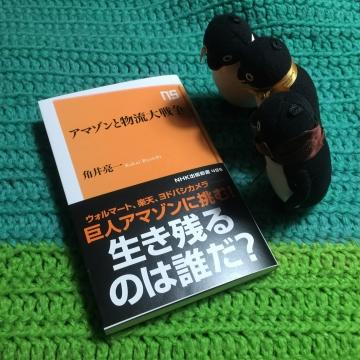 20161222-book (2)