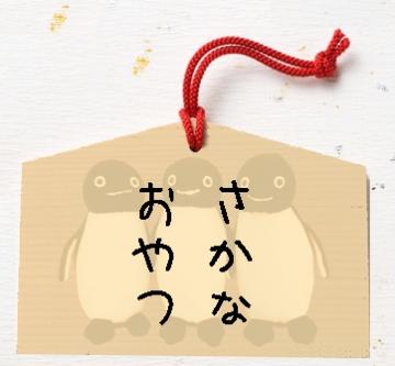 20170102-神田明神 (14)