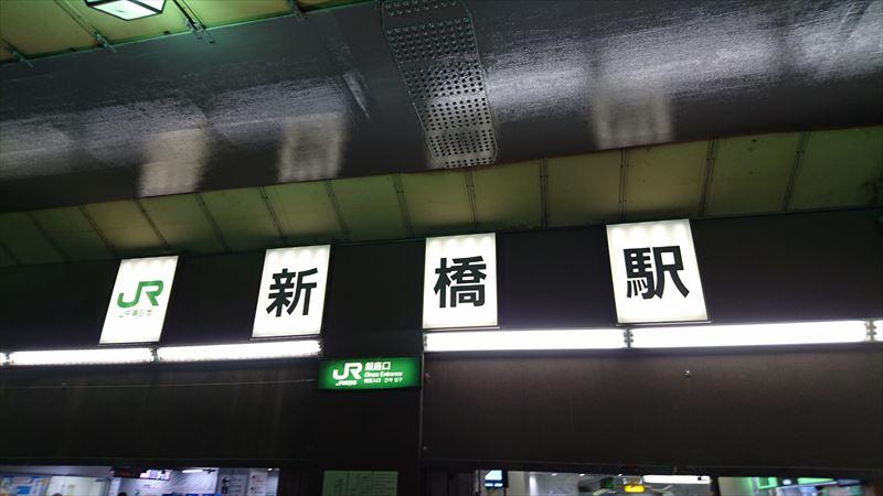 20170130002_R.jpg