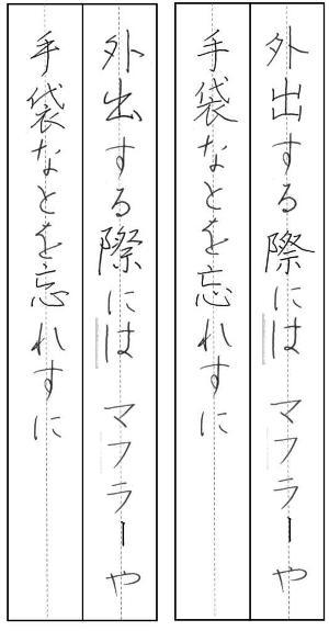 自作手本Ver1