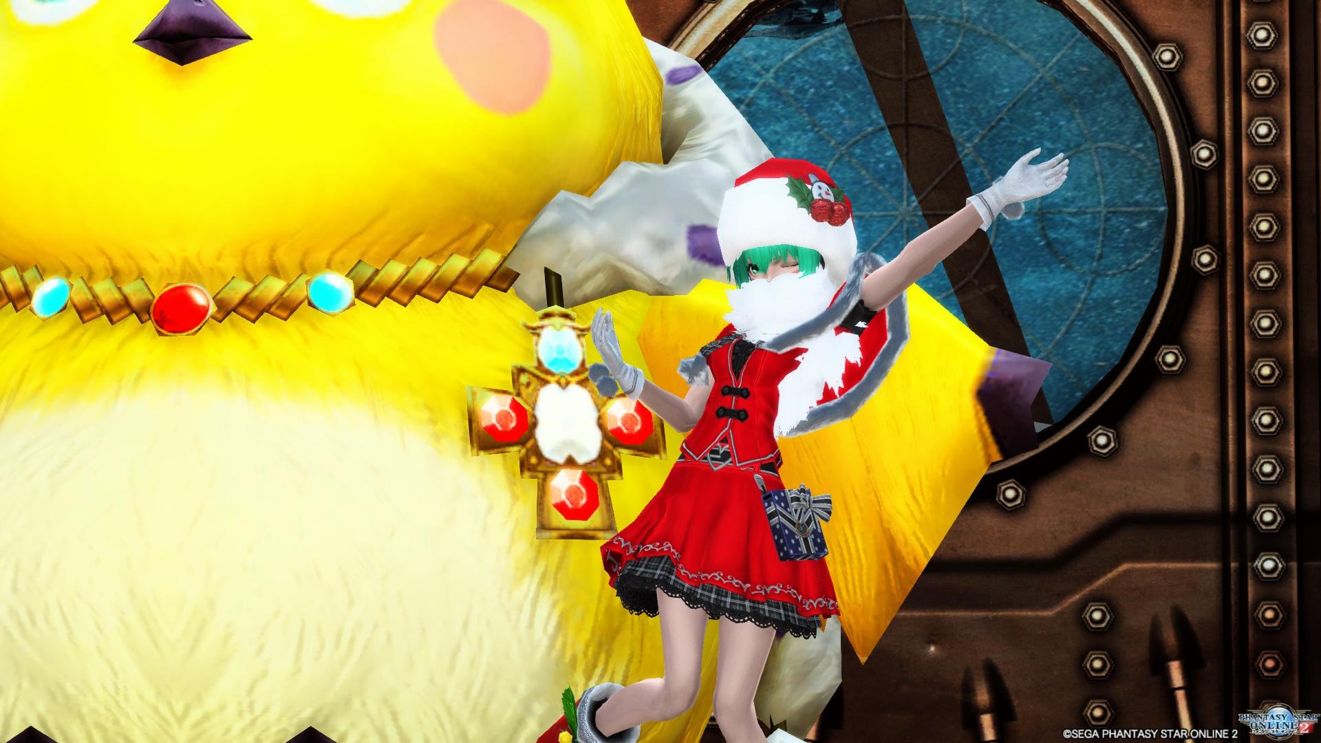 『メリークリスマス・イヴ!』①