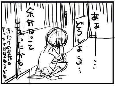 NKドウメイ17-1