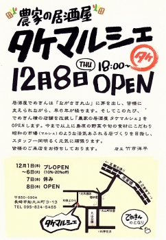 img001 (3)