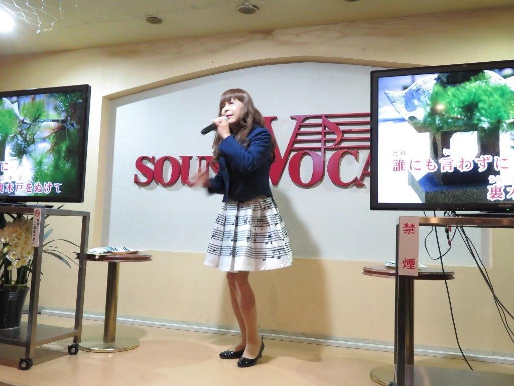音符柄スカートカラオケ(4)
