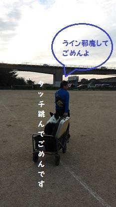 20161030_163632 - コピー
