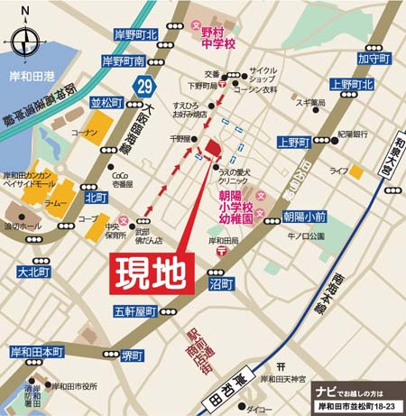 並松町の新規分譲地