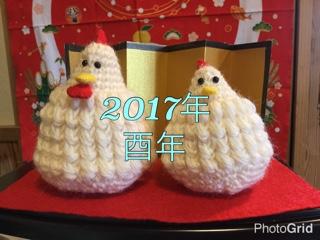 201701061446113cc.jpg