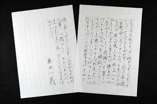 タモリ2017-01-02_0.jpg