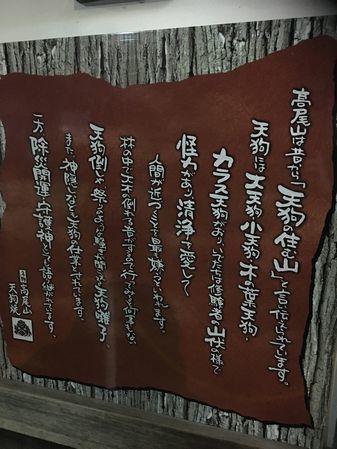 IMG_0038_20170102010428718.jpg