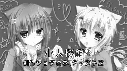 みみけ36-1