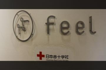 H28122221献血ルームfeel