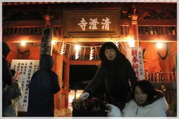 H28123113清澄寺