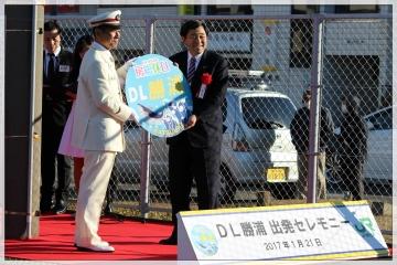 H29012108DL勝浦号・SL館山号本運行