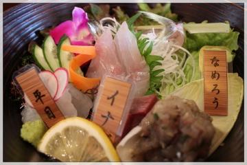 H29013106館山炙り海鮮丼
