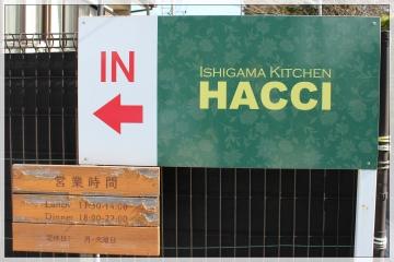 H29012909HACCI.jpg