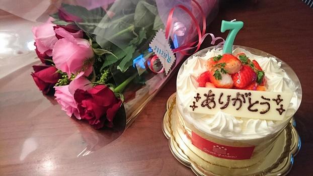 結婚記念日07
