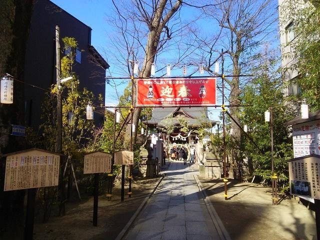 2901溝の口神社1