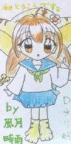 kakopuchiko3.jpg