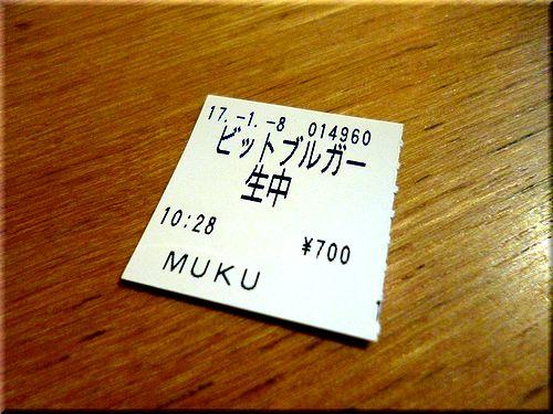 muku02