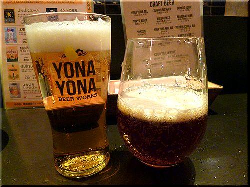 yonayona10