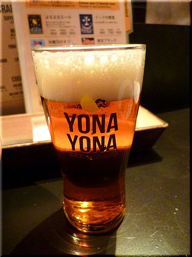 yonayona15