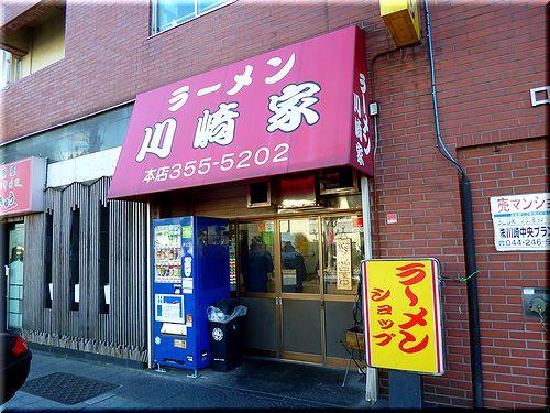 kawasakiya1