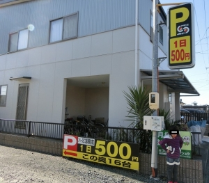 高塚北子供運動場3