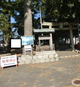 東若林遊園1-1