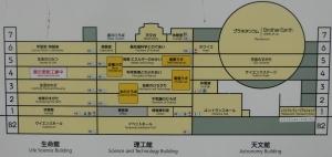 名古屋天文3