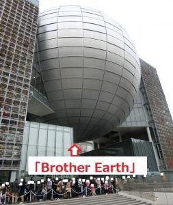 名古屋天文4