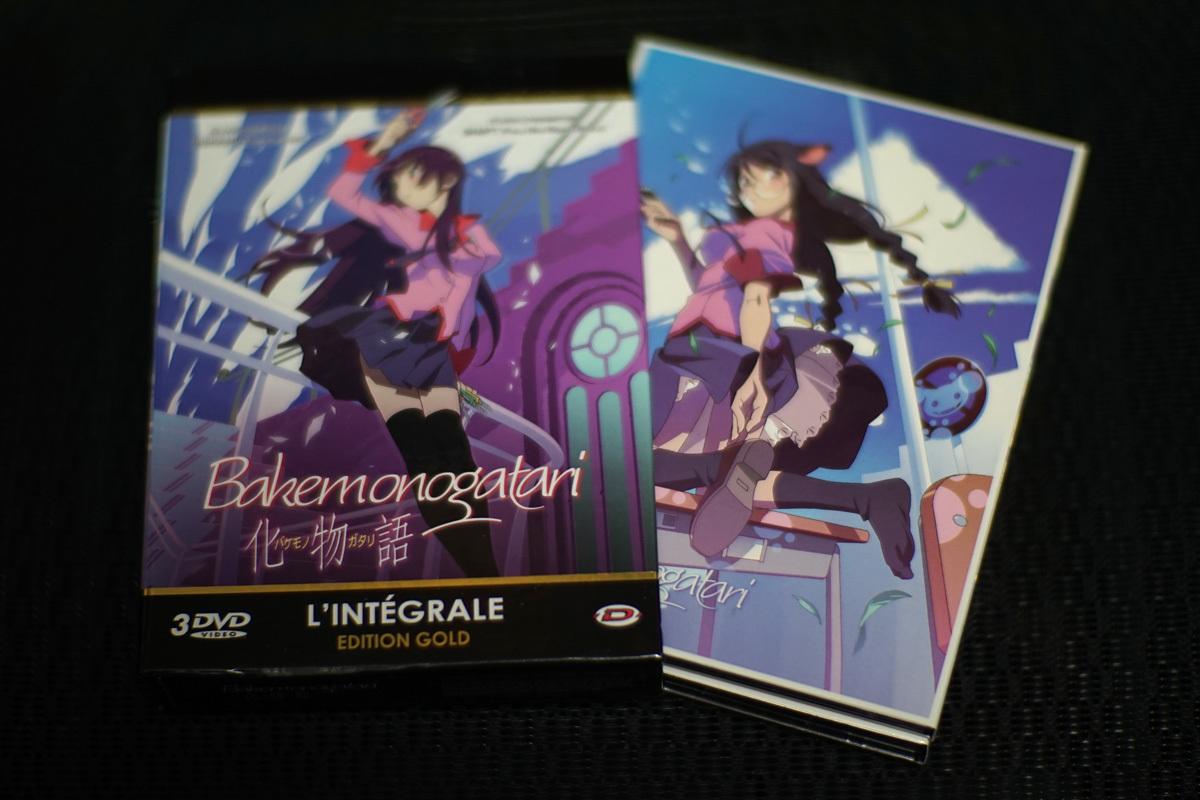 bakemono-DSC04276.jpg