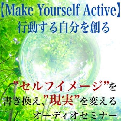 makeyourselfactive.jpg