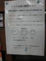 s-DSC07745.jpg