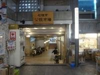 s-DSC08008.jpg