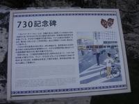 s-DSC08013.jpg