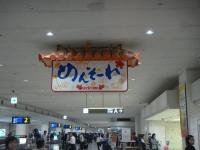 s-DSC08047.jpg