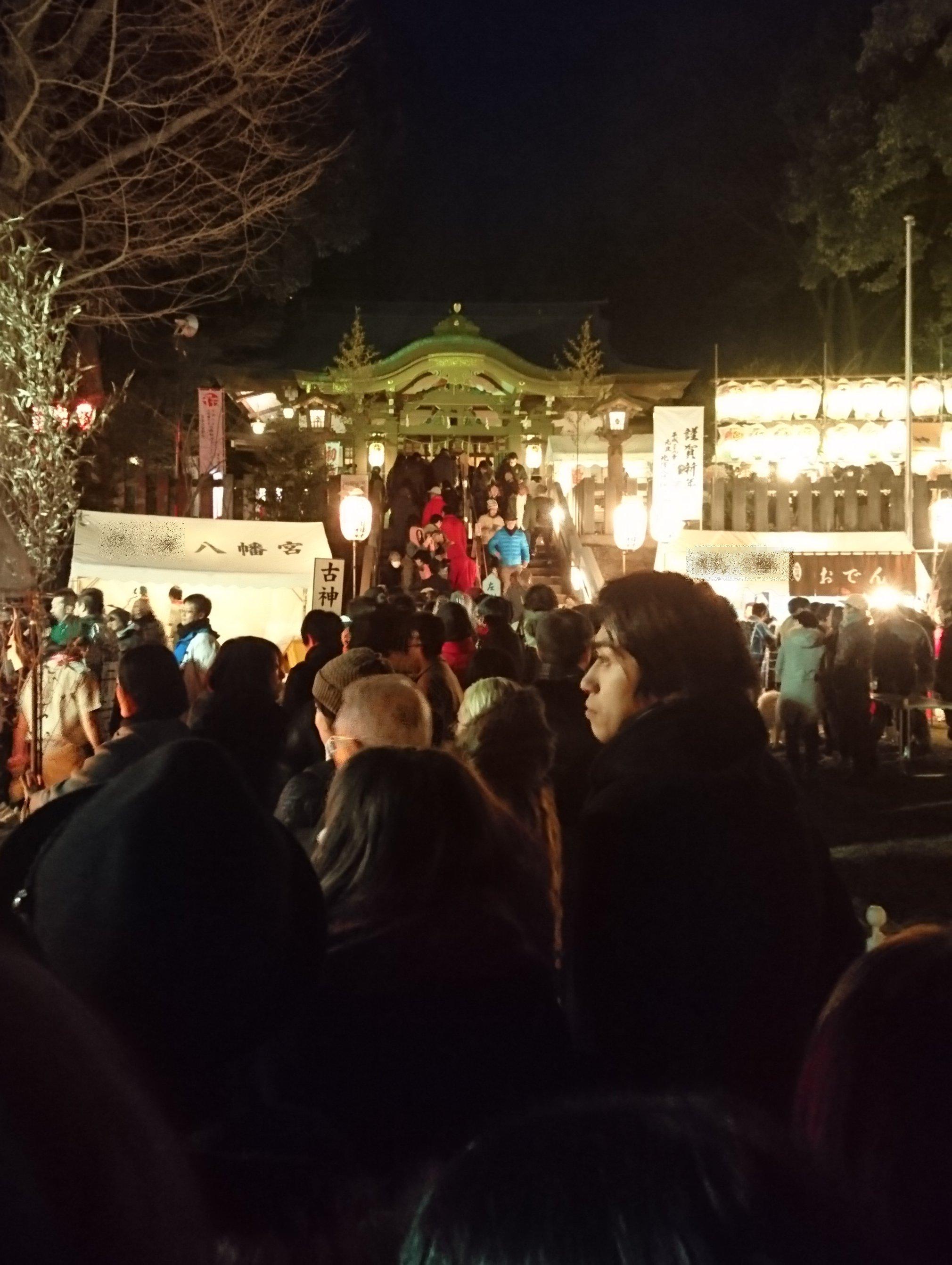 北澤八幡初詣