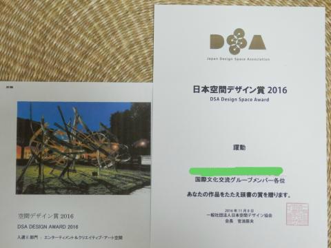 snap_santasun_20171423273.jpg