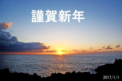 20170101_0448_1.jpg